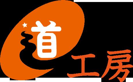鎌倉のNPO法人 道/道工房
