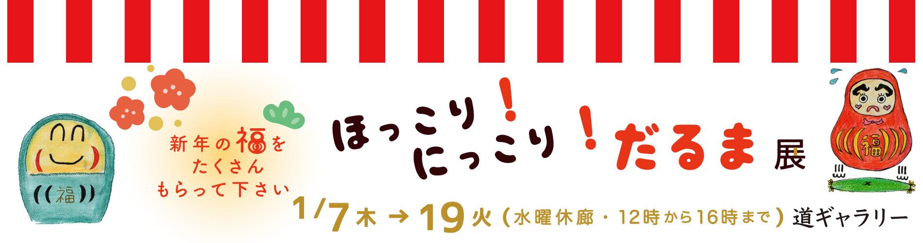 http://kamakura-michi.com/category/道ギャラリー/