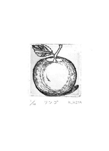 リンゴ(エッチング)