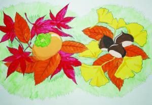 秋の盛合せ