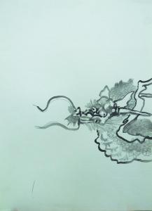 龍の絵 練習